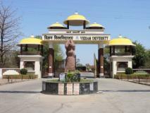 उज्जैन में ज्योतिर्विज्ञान विभागाध्यक्ष ने कहा- भाजपा 300 के पास और एनडीए 300 पार, निलंबित