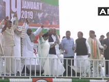 सात महीने में इन पांच मौकों पर दिखी विपक्षी एकता, क्या 'ताबूत की आखिरी कील' साबित होगी कोलकाता रैली?