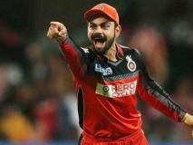 IPL: कोहली की टीम आरसीबी की ब्रैंड वैल्यू इतने करोड़ घटी, रोहित की मुंबई इंडियस को हुआ जबर्दस्त फायदा