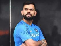 कोहली ने न्यूजीलैंड में मस्जिद हमले को कहा, 'दर्दनाक', हरभजन, अश्विन समेत कई क्रिकेटरों ने जताया घटना पर दुख