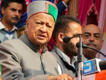मनी लॉन्ड्रिंग मामला: हिमाचल प्रदेश के पूर्व मुख्यमंत्री वीरभद्र सिंह को सीबीआई की स्पेशल कोर्ट से मिली जमानत