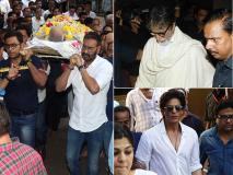 अजय देवगन ने पिता वीरू देवगन की अर्थी को दिया कंधा, अमिताभ-शाहरुख समेत अंतिम विदाई में शामिल हुईं ये हस्तियां, भावुक कर देंगी ये तस्वीरें
