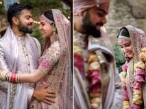 Virushka Marriage Anniversary:विराट और अनुष्का ने शादी की पहली सालगिरह की वीडियो और तस्वीरें शेयर कर दीं एकदूसरे को बधाई