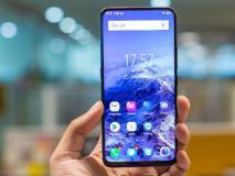 Vivo का ड्यूल कैमरा वाला स्मार्टफोन 5000 रुपये हुआ सस्ता, खरीदने के लिए है बेस्ट डील