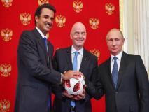 फीफा वर्ल्ड कप: पुतिन ने 2022 के विश्व कप के लिए कतर को मशाल सौंपी