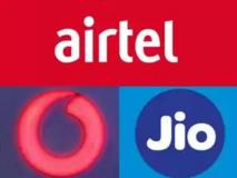 Airtel, Vodafone और Jio यूजर 100 रुपए से भी कम में चुनें ये बेहतर प्लान