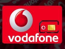 हर महीने रिचार्ज से मुक्ति, Vodafone के इस नए प्लान से सालभर करें अनलिमिटेड कॉल