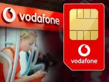 Jio को टक्कर देगा Vodafone का नया प्लान, मिलेगा अनलिमिटेड कॉलिंग और डेटा