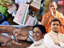 Morning Bulletin: उपचुनाव के लिए मतदान समेत सोमवार सुबह की बड़ी खबरें