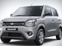 Maruti Suzuki ने WagonR के दो नए CNG एडिशन किए पेश, जानें क्या है कीमत