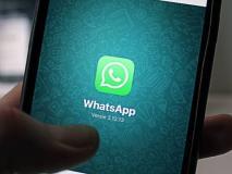WhatsApp ने इस्राइल की कंपनी पर ठोंका सायबर जासूसी का मुकदमा, जानें पूरा मामला