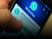 WhatsApp जासूसी मामला: डीयू प्रोफेसर से लेकर पत्रकार, सामाजिक कार्यकर्ता और वकील तक बने निशाना, कई बड़े नाम शामिल