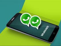 इस ट्रिक से एक ही स्मार्टफोन पर चला सकते है दो WhatsApp अकाउंट, ये है तरीका