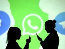 Tech Tips: Whatsapp में प्राइवेट चैट को करना चाहते हैं हाइड, ये है आसान तरीका
