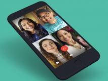 WhatsApp ग्रुप कॉलिंग होगी अब और भी आसान, Android यूजर्स को मिलेगी ये सुविधा