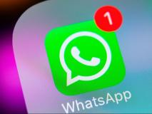 आपकी इस 'गलती' से कोई भी पढ़ सकता है आपका WhatsApp चैट, जानें इससे कैसे बचें