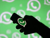 WhatsApp Web पर आया PIP फीचर, अब चैट करते हुए देखें वीडियो