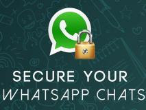 फोन खोने पर इस तरह रखें अपने WhatsApp चैट को सिक्योर, नहीं खोल पाएगा कोई