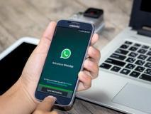 इंतजार खत्म! व्हाट्सऐप पर जल्द आ रहा है डार्क मोड फीचर, इन यूजर्स को मिलेगा पहले अपडेट