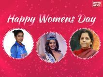 International Women's Day 2018: अलग-अलग क्षेत्रों में इन भारतीय महिलाओं ने रखा पहला कदम, देखें तस्वीरें