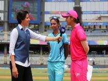 पहली बार होगा महिला 'मिनी' आईपीएल का आयोजन, जानिए कब और कहां खेले जाएंगे चार टी20 मैच