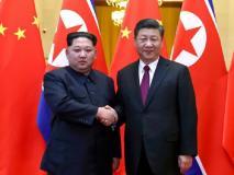 रिश्तों में आई दरार को पाटने उत्तर कोरिया पहुंचे चीनी राष्ट्रपति, पत्रकारों को कवर नहीं करने दिया जा रहा शी का दौरा