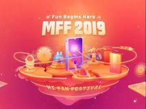 Xiaomi Mi Fan Festival 2019 सेल हुई शुरू, 19,999 रुपये का फोन 1 रुपये में खरीदने का मौका