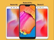 Xiaomi Redmi 6A, Redmi 6 Pro, Redmi 6 के कीमत में हुई कटौती, बस दो दिन है ये धांसू ऑफर