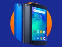 Xiaomi का सबसे सस्ता फोन Redmi Go आज होगा लॉन्च, यहां देखें लाइव लॉन्च इवेंट