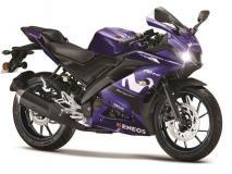 Yamaha R15 MotoGP एडिशन भारत में लॉन्च, कीमत 1.30 लाख रुपये