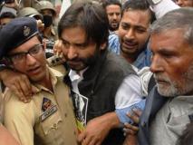 जम्मू-कश्मीर: अलगाववादी नेता यासीन मलिक गिरफ्तार, क्या है कारण?