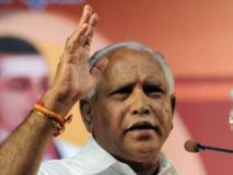 येदियुरप्पा ने कहा- अगर कर्नाटक ने दी 22 लोकसभा सीट तो राज्य में 24 घंटे में बना देंगे सरकार