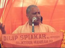 योगी आदित्यनाथ ने राम मंदिर और तीन तलाक के नाम पर पटना के लोगों से मांगा समर्थन