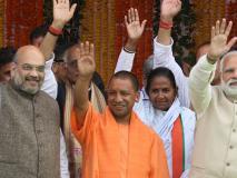 यूपी में भाजपा को केवल अब 'राम मंदिर' ही बचा सकता है!