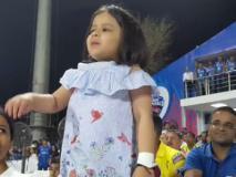 IPL 2019: धोनी उड़ा रहे थे छक्के-चौके तो बेटी जीवा ने ऐसे किया चीयर, वायरल हुआ वीडियो