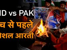 IND vs PAK: टीम इंडिया की जीत की दुआ के लिए मैच से पहले वाराणसी में हुई विशेष आरती
