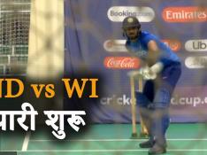 IND vs WI: वेस्टइंडीज के खिलाफ मैच के लिए भुवनेश्वर कुमार ने की प्रैक्टिस, क्या मिलेगा प्लेइंग इलेवन में मौका?