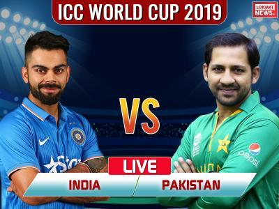 ICC World Cup 2019, India vs Pakistan, Live: भारत को लगा पहला झटका, केएल राहुल लौटे पवेलियन