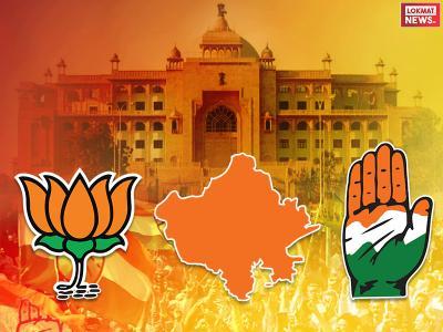 राजस्थान चुनावः इस सीट पर BJP का 1990 से है कब्जा, क्या कांग्रेस ढहा पाएगी ये अभेद्य किला?