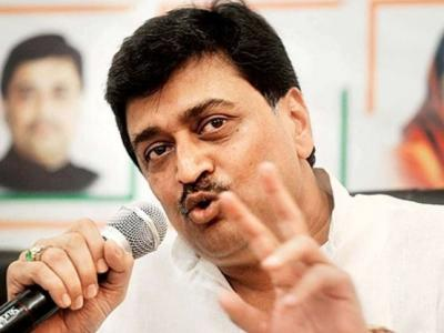 महाराष्ट्र: उद्धव सरकार के मंत्री और राज्य के पूर्व मुख्यमंत्री अशोक चव्हाण को हुआ कोरोना, इलाज के लिए लाए जाएंगे मुंबई