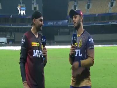 IPL 2021: हरभजन सिंह और नीतीश राणा ने मैदान पर रैप कर मचाया धमाल, हनी सिंह और बादशाह की दिलाई याद - Hindi News | IPL 2021 Nitish Rana, Harbhajan Singh Rap To Brown Munde After Victory Over SRH | Latest cricket News at Lokmatnews.in