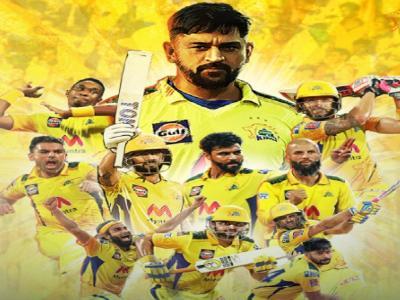 IPL 2021: चेन्नई सुपरकिंग्स चौथी बार बना चैम्पियन, फाइनल में KKR को 27 रनों से दी मात - Hindi News | IPL 2021 final: chennai superkings beat kkr by 27 runs to win fourth title match details | Latest cricket News at Lokmatnews.in