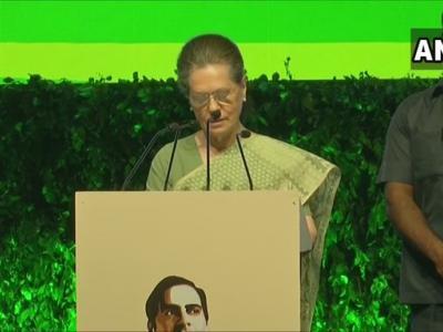 राजीव गांधी ने डर, भय फैलाने का काम नहीं किया: सोनिया गांधी
