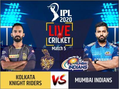 IPL 2020, KKR vs MI, 5th Match, Live: रोहित शर्मा की विस्फोटक पारी, केकेआर को मिला विशाल टारगेट