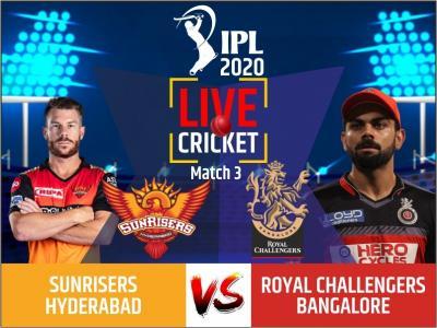 IPL 2020, SRH vs RCB, 3rd Match: डेब्यू मैच में देवदत्त पड्डीकल का अर्धशतक, आरसीबी का जीत के साथ आगाज