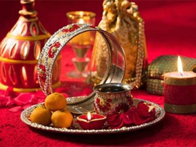 Image result for karwa chauth vrat thali