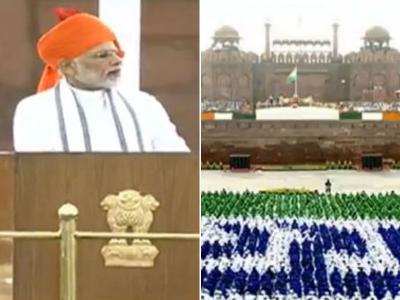 पीएम मोदी ने लाल किले से किया 'आयुष्मान भारत' लागू करने का ऐलान, पहले जान लीजिए ये है क्या