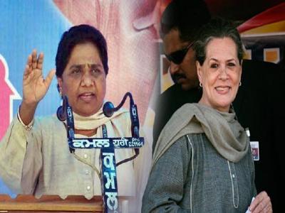 मायावती ने महागठबंधन को दिया करारा झटका, BSP के चलते MP हार सकती है कांग्रेस