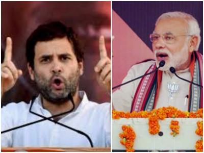 सर्वे में दावा- अगर अभी चुनाव हों तो बीजेपी को लगेगा 100 सीटों का झटका, विपक्षी पीएम उम्मीदवार के रूप में राहुल पहली पसंद