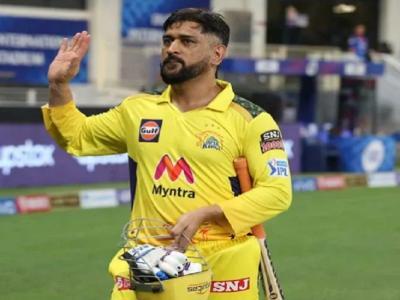 IPL 2021 Final: मैदान पर उतरते ही धोनी ने रच दिया इतिहास, कोई कप्तान नहीं कर सका है ऐसा - Hindi News | IPL 2021: CSK Vs KKR Dhoni to become first captain to lead 300 matches in T20 format | Latest cricket News at Lokmatnews.in
